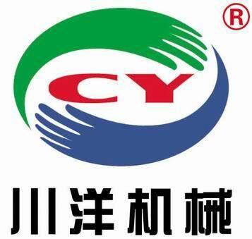 深圳市川洋机械设备有限公司