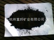 供應浙江杭州石墨粉、寧波石墨粉、溫州石墨粉
