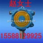 氯气泄漏检测仪,氯气泄露探测器