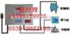氨气泄漏报警器|固定式氨气检测仪主机探头